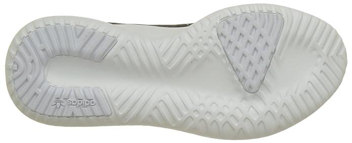 sports shoes 54689 eb156 adidas Damen Tubular Shadow Sneaker Amazon.de Schuhe  Handta