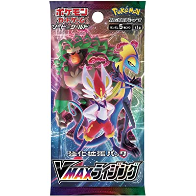 Pokemon (1pack) Card Game Sword & Shield VMAX Rising Japanese.ver (5 Cards Included): Toys & Games