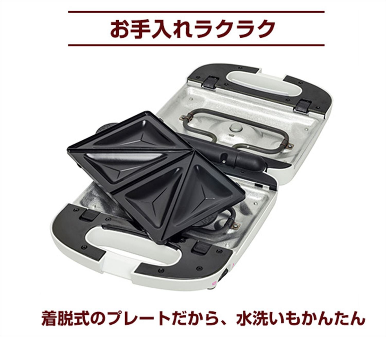 Yamazen (YAMAZEN) multi Sand maker (with hot sand Taiyaki plate) White YHS-X700-2N (W) by Yamazen (YAMAZEN) (Image #13)