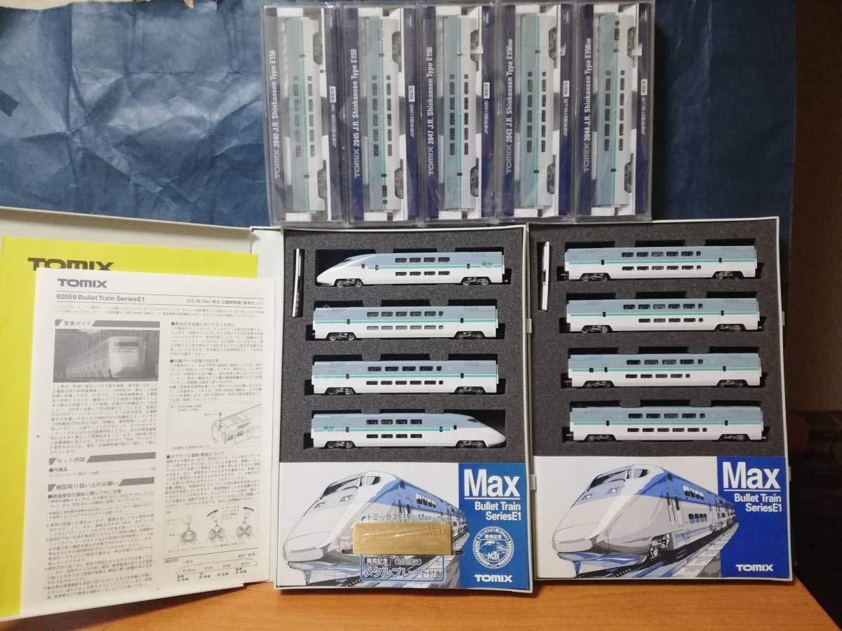 初回限定 メタルプレート付 TOMIX 92059 92060 2840 2843 2844 2845 2847 JR E1系 東北上越新幹線 Max 基本 増結 12両+1両M 13両 B07L7SLZ3Z