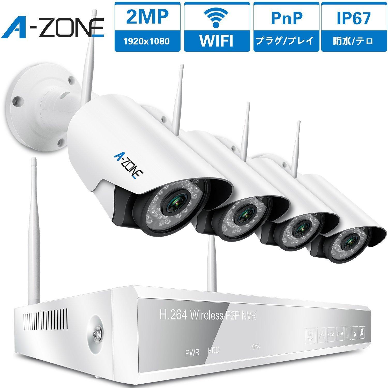 A-ZONE 屋外型 WIFI高画質 200万画素 ワイヤレス 防犯カメラセット 4CHレコーダー(1000GB内蔵) A-ZONE 監視カメラ4台 WIFI高画質 防塵防水IP67 ハイビジョン 遠隔監視 モーション感知 屋外型 B0716HM2HQ, スリッパ Online Shop:8c2520fe --- grupocmq.com
