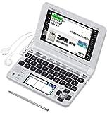 カシオ 電子辞書 エクスワード 生活教養モデル XD-U6500WE ホワイト