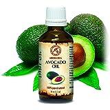 Aguacate Aceite 50ml - Persea Gratissima Oil - Sudáfrica - Prensado en Frío y Refinado -