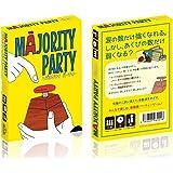 カードゲーム マジョリティパーティー