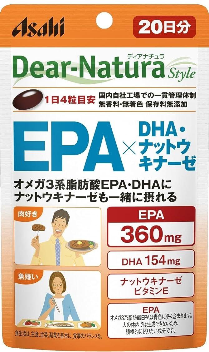 守銭奴立方体ランドマークサントリー DHA&EPA+セサミンEX 120粒