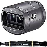 Panasonic VW-CLT2E-H 3D-Vorsatzlinse (geeignet für Panasonic Camcorder)
