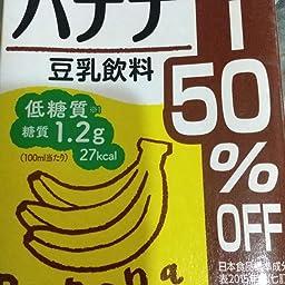 Amazon Co Jp カスタマーレビュー マルサン 豆乳飲料バナナ カロリー50 オフ 1l 6本