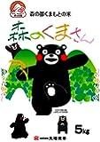 くまモン 森のくまさん5Kg 熊本県産 平成30年産
