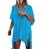 Bestme Women's Crochet Bikini Swimsuit Swimwear Bathing Suit Cover Up Tunic Tops Beachwear