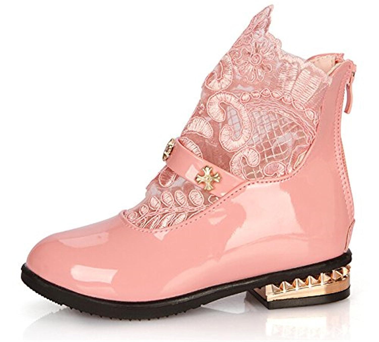 Fordbox Girls Lace Round Toe Ballerina Flat Toddler//Little Kid