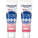 【医薬部外品】クレアラシル薬用 洗顔クリーム マイルドタイプ 120g×2個