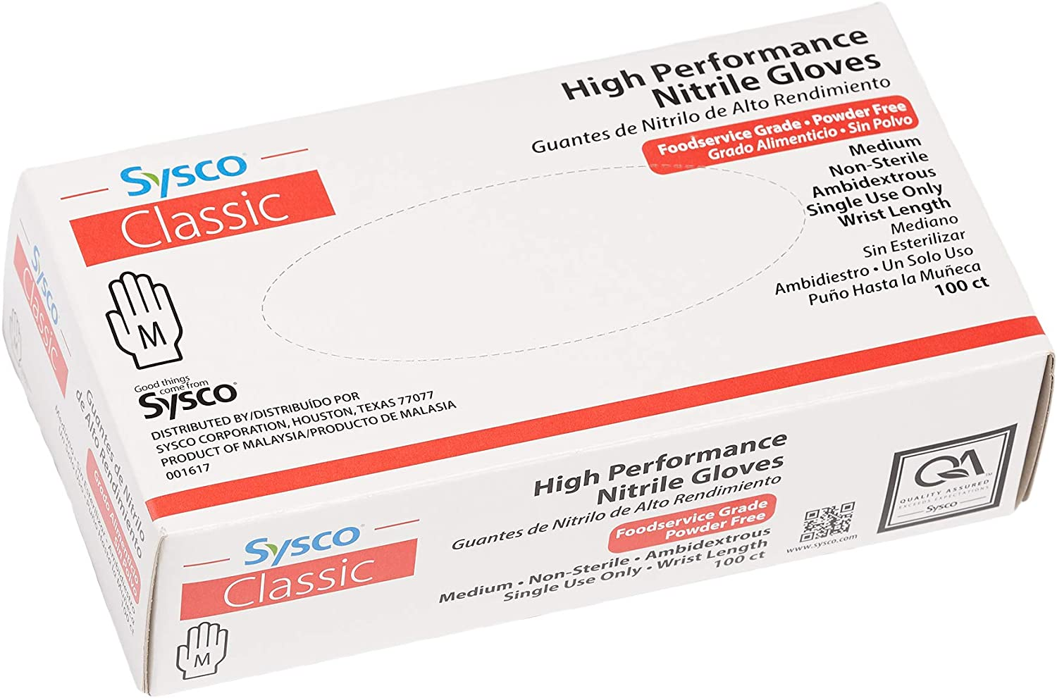 Sysco - High Performance Nitrile Gloves (100 Count) (Size Medium)