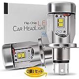 MEICHEPRO H4 Hi/Lo LEDヘッドライト PHILIPSチップ搭載 車検対応 50W(25Wx2) 5600LM(2800LMx2) 6000K 12V/24V対応 冷却ファン内蔵 2個1セット【1年保証付き】