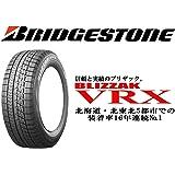 ブリヂストン(BRIDGESTONE) スタッドレスタイヤ 4本セット BLIZZAK VRX 155/65R13