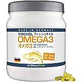GloryFeel オメガ3 サプリメント– DHA サプリメント- 400粒ソフトジェル – 原産国:ドイツ – 1000mg ピュアフィッシュオイル – 350mg オメガ3脂肪酸 – 180mg EPA / 120mg DHA 配合 – たっぷり13ヶ月分–dha epa サプリメント