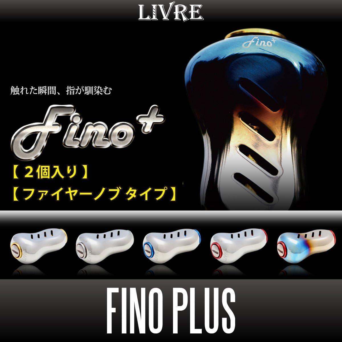 【リブレ/LIVRE】 Fino+(フィーノプラス) チタニウム ハンドルノブ 【イージーカスタム特注品:2個入り】