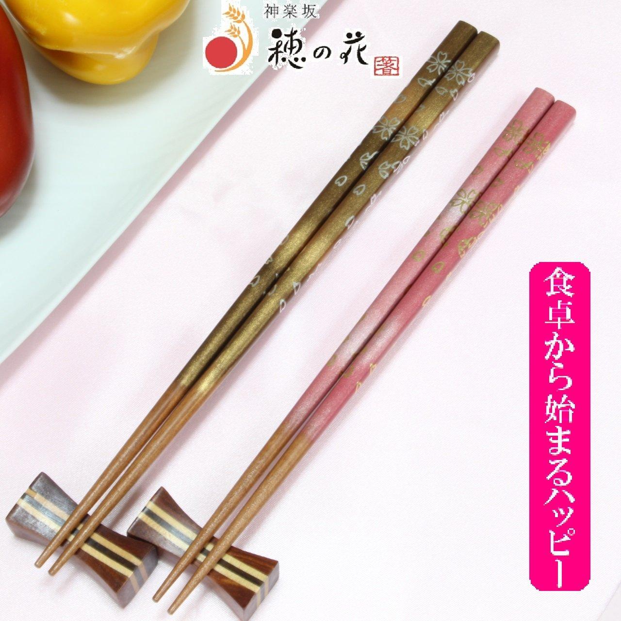 桜の木で作られた夫婦箸
