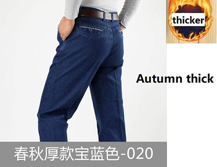 4ca44efeb44f Men Jeans Pants Trousers Stretch Large Size Big 6XL 7XL 8XL 9XL 10XL 44 46  48 Summer Autumn Classic Casual Jeans Home at Amazon Men's Clothing store: