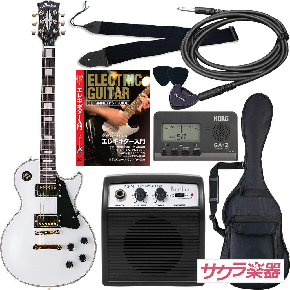 【初売り】 Maison メイソン エレキギター レスポールタイプ サクラ楽器オリジナル エレキギター LP-38/WH 初心者入門リミテッドセット Maison ホワイト LP-38/WH B005X3SD7Q, 戸隠村:9d52ae76 --- suprjadki.eu