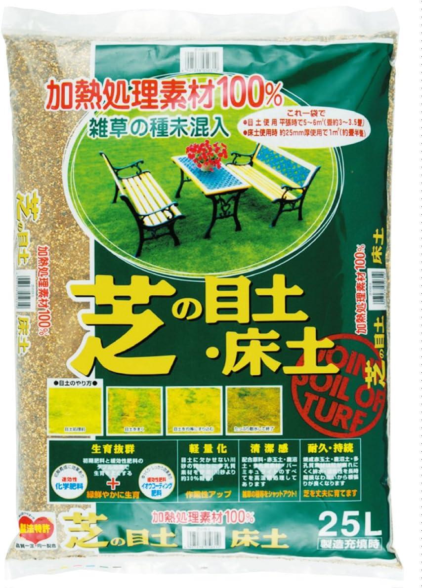 無機質配合肥料