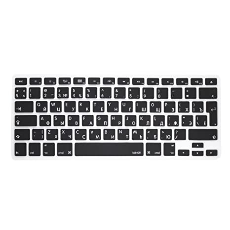 "MiNGFi RUSSIA ruso Cubierta del teclado / Keyboard Cover para MacBook Pro 13"" 15"""