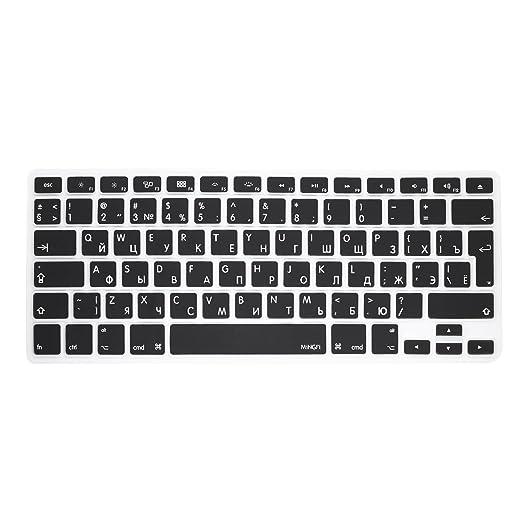 """193 opinioni per MiNGFi russo Copritastiera silicone coperchio della tastiera per MacBook Pro 13"""""""