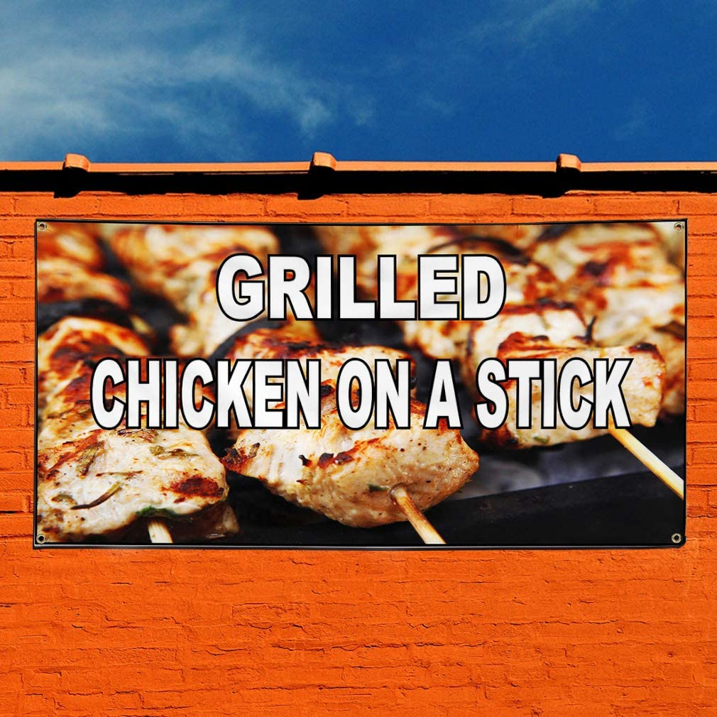 48inx96in Multiple Sizes Available 8 Grommets One Banner Vinyl Banner Sign Grilled Chicken On A Stick Brown1 Marketing Advertising Black