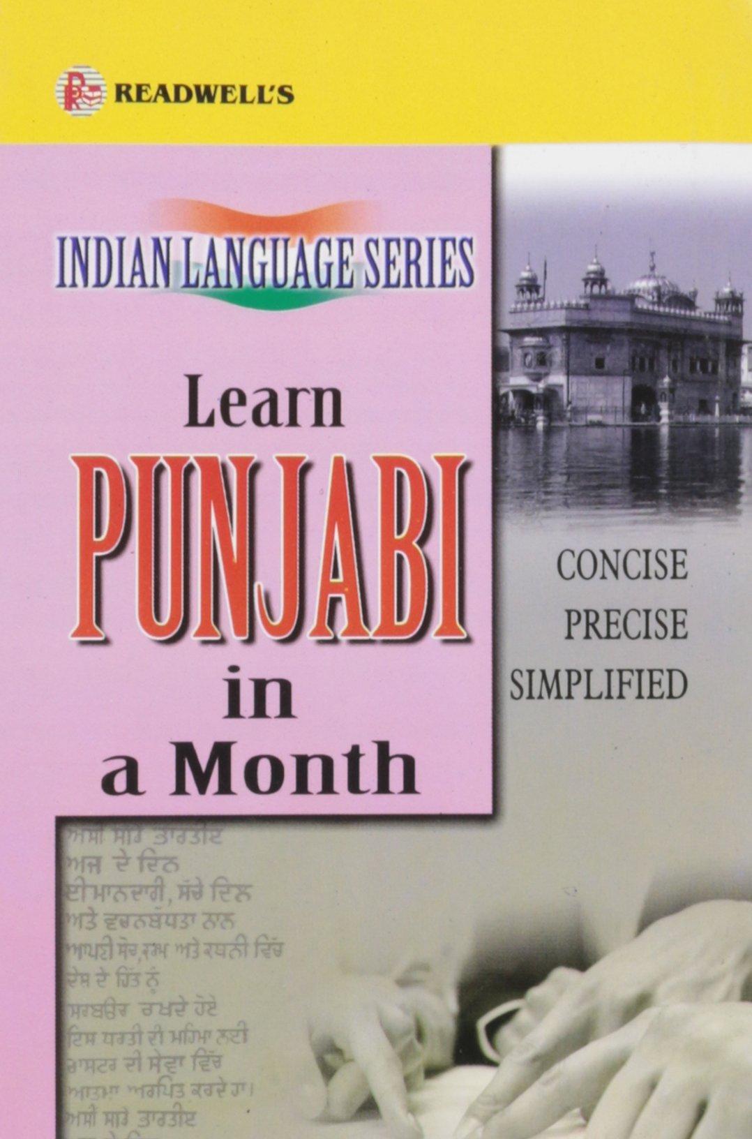 Buy Learn Punjabi in a Month (Indian Language Series) Book