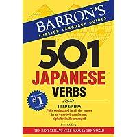 501 Japanese Verbs
