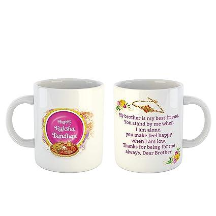 Buy Ikraft Best Gift For Brother On Raksha Bandhan Printed Coffee Mug Tea Cup Rakshabandhan Gift For Brother Friends Rakhi Gift Online At Low Prices In India Amazon In