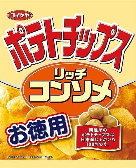 papas fritas de Value Pack Mizuumichiya rico consome bolsas ...