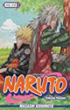 Naruto Pocket - Volume 42
