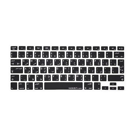 """191 opinioni per MiNGFi arabo Copritastiera silicone coperchio della tastiera per MacBook Pro 13"""""""