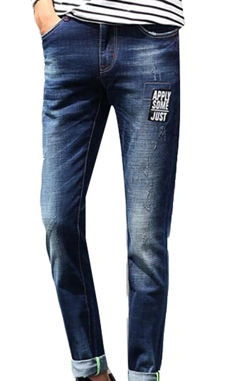 Goocyber Men's Fashion Casual Slim Stretch Jeans Pants