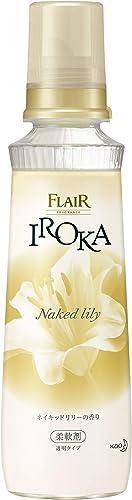 フレアフレグランス 柔軟剤 IROKA(イロカ) NakedSensual(ネイキッド センシュアル) 本体 570ml