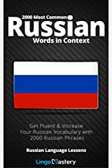 2000 Most Common Russian Words in Context: Get Fluent & Increase Your Russian Vocabulary with 2000 Russian Phrases (Russian Language Lessons) Kindle Edition