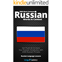 2000 Most Common Russian Words in Context: Get Fluent & Increase Your Russian Vocabulary with 2000 Russian Phrases (Russian Language Lessons) (English Edition)