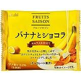 アサヒグループ食品 フルーツセゾンバナナとショコラ 35g×10袋