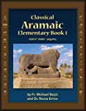 Classical Aramaic (Aramaic Edition)
