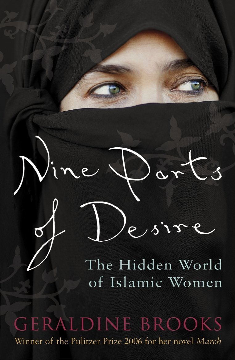 1st name all on people named nihal songs books gift ideas pics - Nine Parts Of Desire The Hidden World Of Islamic Women