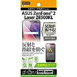レイ・アウト ASUS ZenFone 2 Laser フィルム 反射防止フィルム RT-AZ2LSF/B1