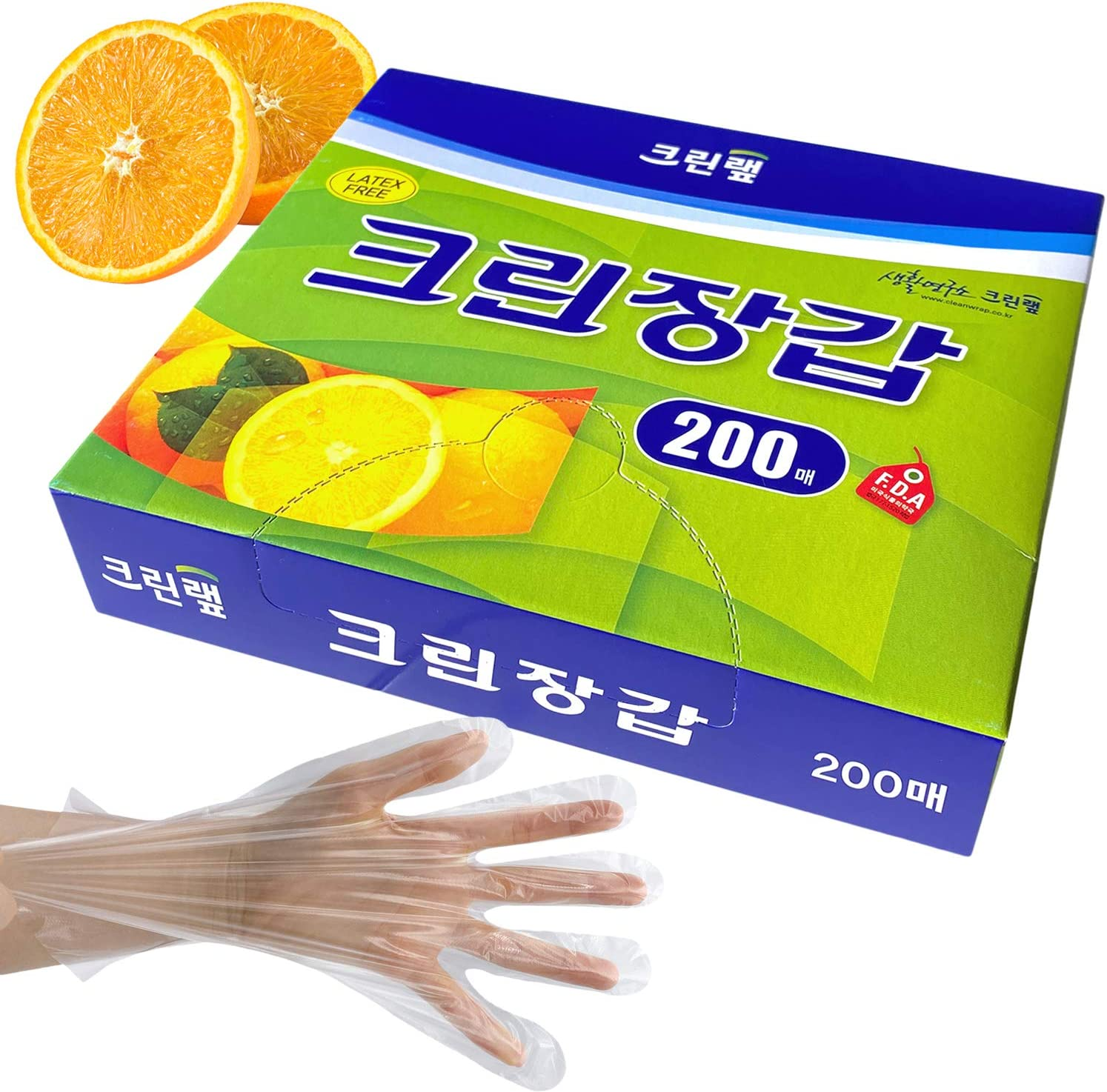Cleanwrap Clear Disposable Plastic Gloves Textured, 200 Pieces - Latex Free, Powder Free, BPA Free - Safety for Food Handling, Kitchen Essential Supplies, Cooking, Cleaning, Multi Purpose