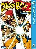 ドラゴンボールZ アニメコミックス サイヤ人編 巻四 (ジャンプコミックスDIGITAL)