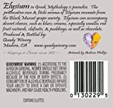 Quady Winery, Muscat Black Elysium, 375ml