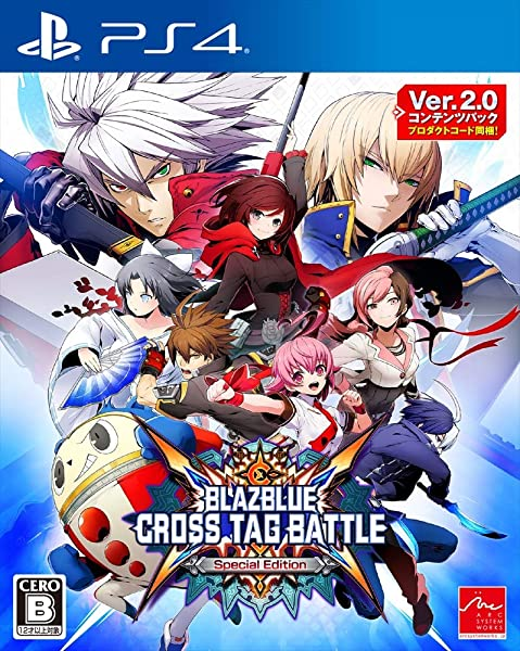BLAZBLUE CROSS TAG BATTLE Special Edition 【予約特典】オリジナルアートブック 付