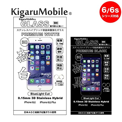 Amazon.com: KigaruMobile 3D Full coverage protection Stainless Frame ...