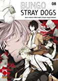 Bungo Stray Dogs 8