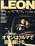 LEON(レオン) 2015年 03 月号 [雑誌]