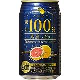 素滴しぼり 果汁100%チューハイ ピンクグレープフルーツ缶 350ml×24本