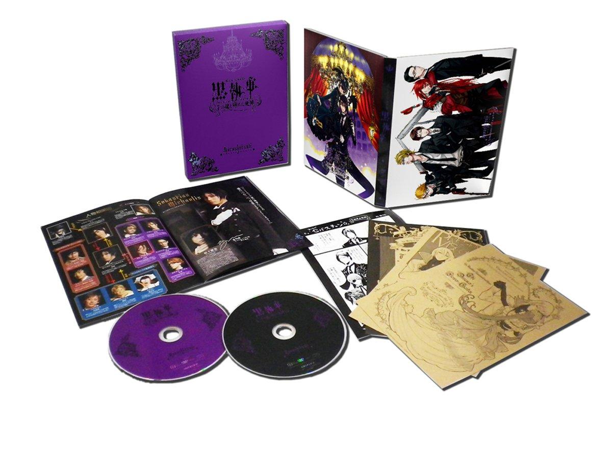 ミュージカル黒執事 -The Most Beautiful DEATH in The World- 千の魂と堕ちた死神 [DVD] B003KY3078